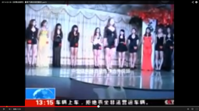 Screenshot of CCTV's report on Dongguan's prostitution (from youtube)