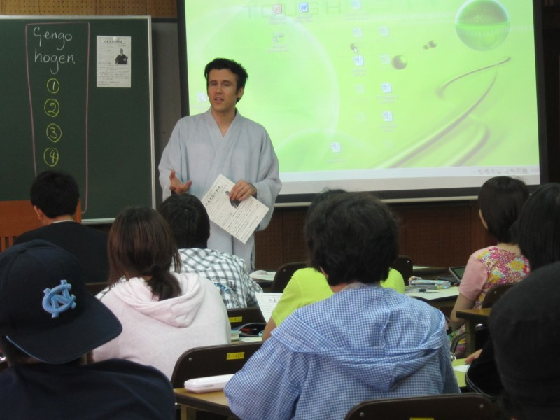 Fija Byron teaching at university in Okinawa. Photo used with permission