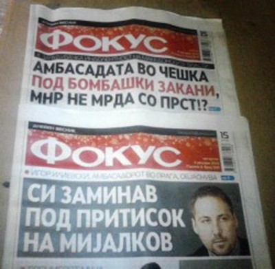 "The top headline quotes the statement of former ambassador Igor Ilievski: ""I left because of the pressure from Mijalkov"". The second headline reads: ""Embassy in Czech Republic under bombing threats, Ministry for foreign affairs doesn't lift a finger"". Photo by <a href=""http://novatv.mk/index.php?navig=8&vest=11124&cat=2"">NovaTV</a>, used with permission."
