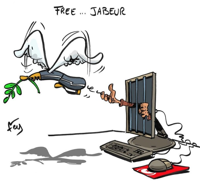 Cartoon in support of Jabeur Mejri, by Fey