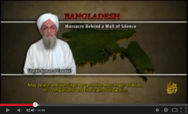 Screenshot of a video by Ayman al-Zawahiri