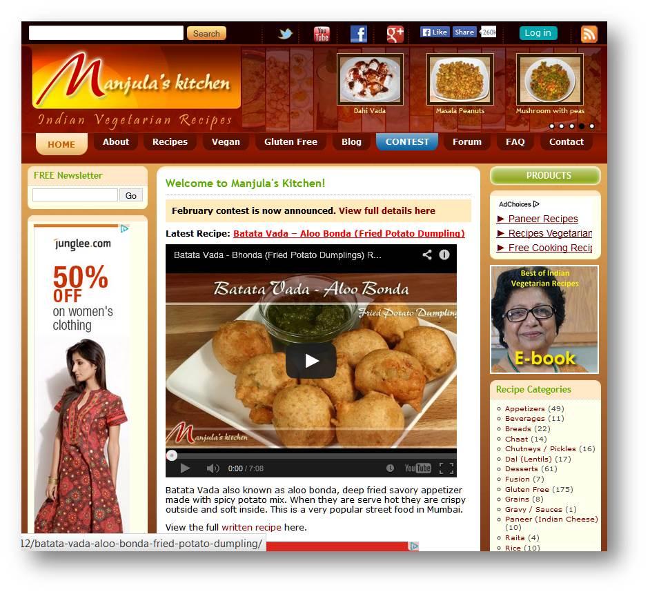 Le site et le blog de la Cuisine de Manjula