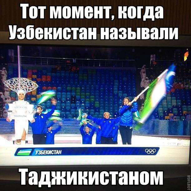 """That moment when Uzbekistan mistaken for Tajikistan"". Image circulating widely on social media sites."
