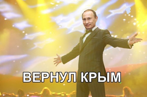 "Putin as Tony Stark. The caption reads ""Got Crimea back."" Anonymous image found online."