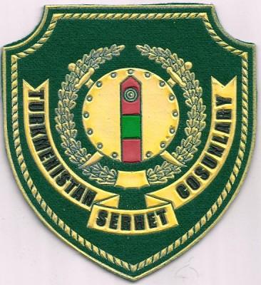 Türkmenistanyň Döwlet serhet gullugyГосударственная пограничная служба ТуркменистанаState Border service of Turkmenistanhttp://ru.wikipedia.org/