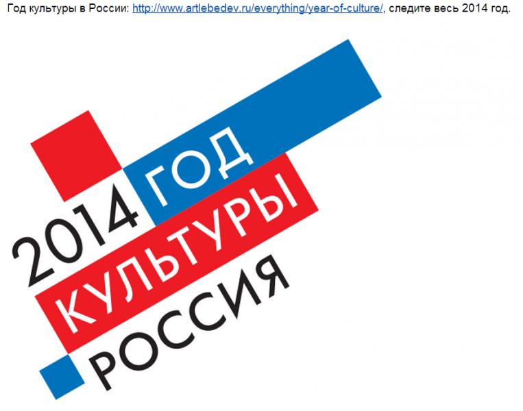 ArtLebedev's constructivist logo. Screenshot.
