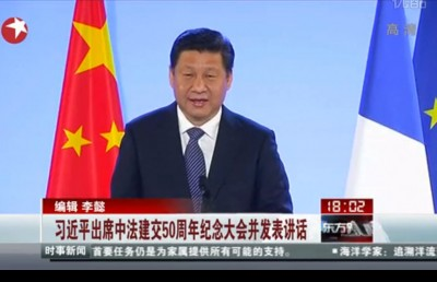 Xi Paris talk