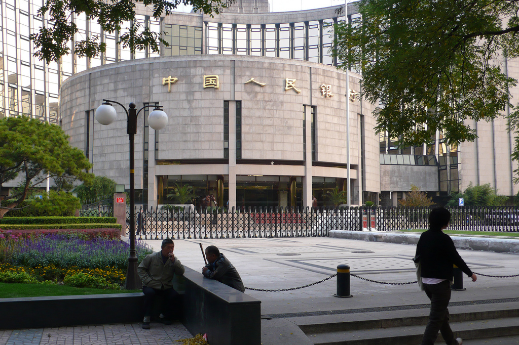 Headquarters of China's central bank. Photo by Flickr user George Chen. CC BY-NC-ND 2.0