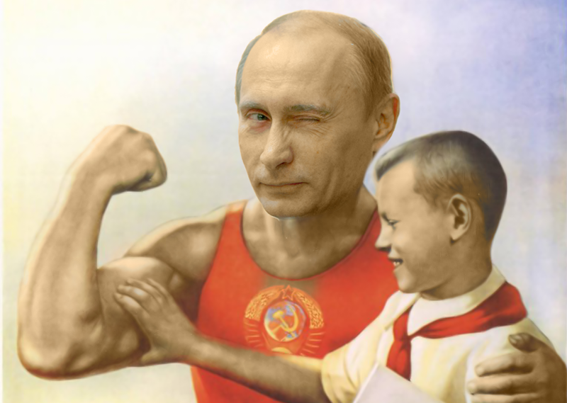 Putin and an old GTO poster. It was a more innocent time. Images remixed by author.