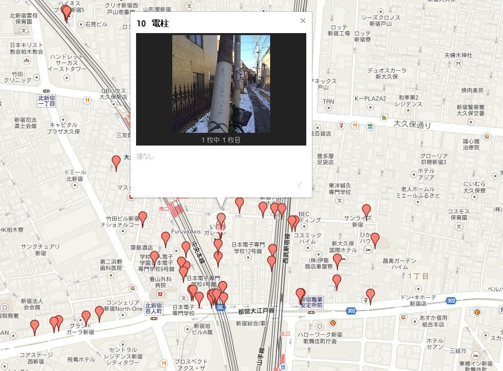 Map of hate speech scribbling found in Shin-Okubo area in Tokyo. Screenshot from Google Map created by anti-racism group Norikoe Net.
