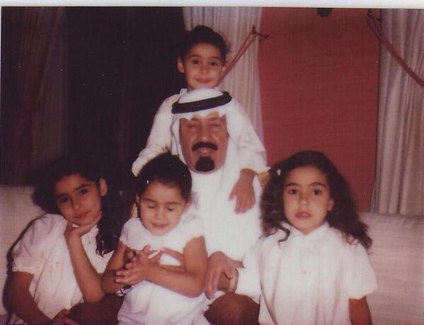 Childhood photo of King with princesses