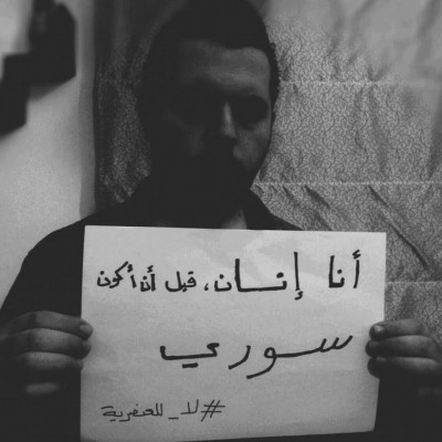 I'm a human before being a Syrian.
