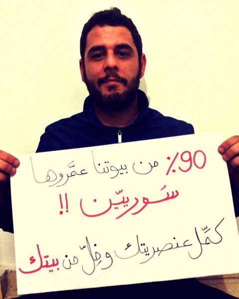 Lebanese Launch Campaign in Support of Syrians Facing