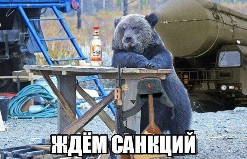 """Waiting for sanctions."" An anti-West meme that has been making the rounds on RuNet. Anonymous image found online."
