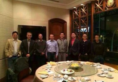 Tencent and JD's CEOs posed together