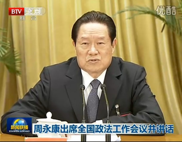 Zhou Yongkang, screen grab from Youku