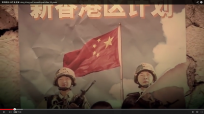 """Screenshot from the short video """"Hongkong will be destroyed in 33 years"""""""