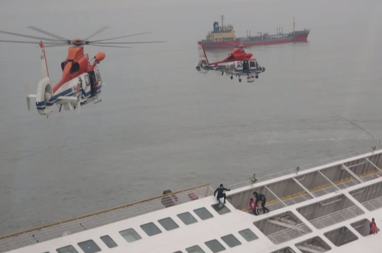 Image of Sewol ferry rescue operation, Image shared by Korean Coast Guard