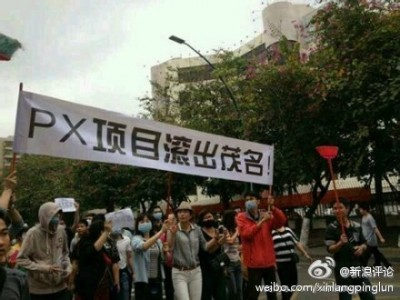 The banner says: PX project, out of Maoming