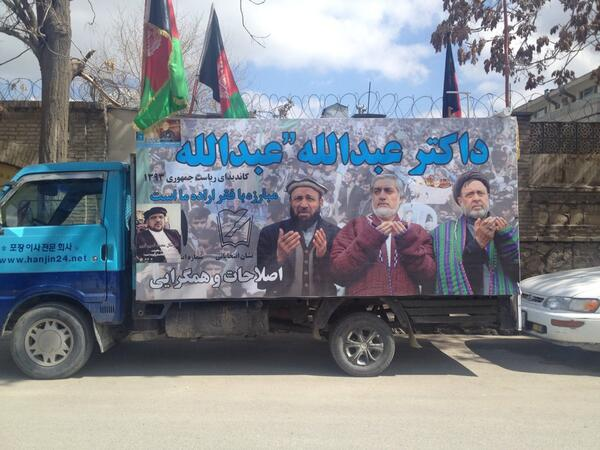 A truck states its support for Abdullah Abdullah (picture tweeted by @alibomaye)