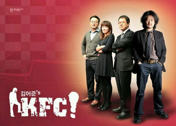 Promotion Image of New Podcast 'KFC', Fair Use Image