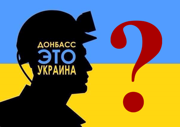 """Is Donbass Ukraine?"" mixed by Valentina Lukin."