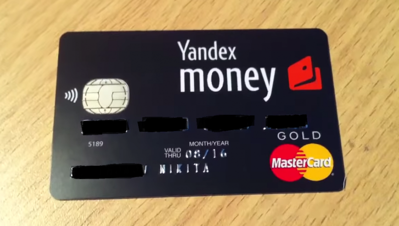 A Yandex.Money credit card. YouTube screenshot.