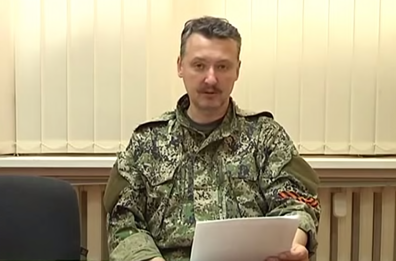 "Military leader of Donetsk separatists Igor Strelkov delivering a YouTube request for volunteers to fight the ""Ukrainian aggressors."""