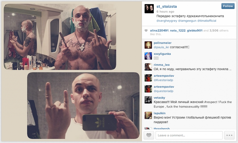 Aleksandr Stepanov's clarion call to Wurst haters. May 10, 2014. Instagram screen capture.