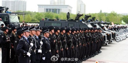 Tian Shui police announced the year-long crackdown against terrorist in their Weibo. Tian Shui is a small city in Gansu province.