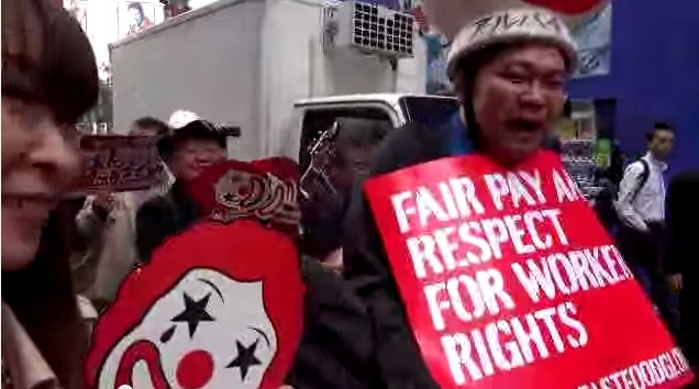 Screenshot of video uploaded by LaborNet Japan on YouTube.