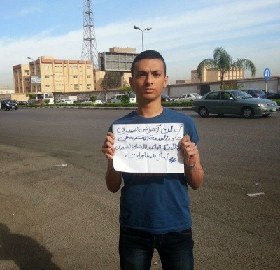 Activist Mark Nabil in front of Military Intelligence HQ in Cairo following his interrogation, declaring his conscientious objection to military service, photo from his blog
