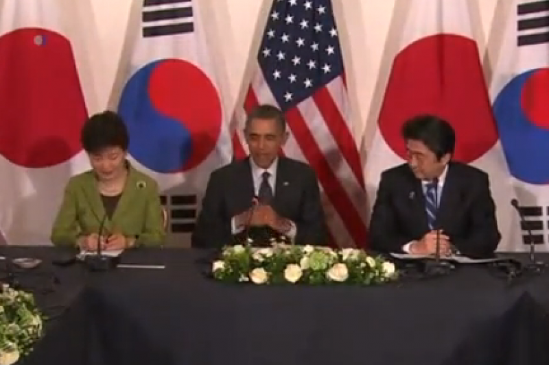 Obama's East Asia Visit. Screen Capture from Voice of America.