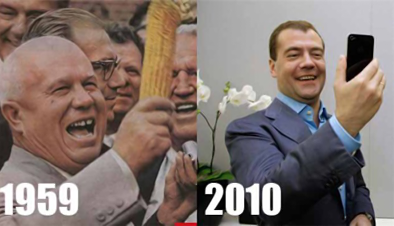 Nikita Khruschev and Dmitry Medvedev. Anonymous image found online.