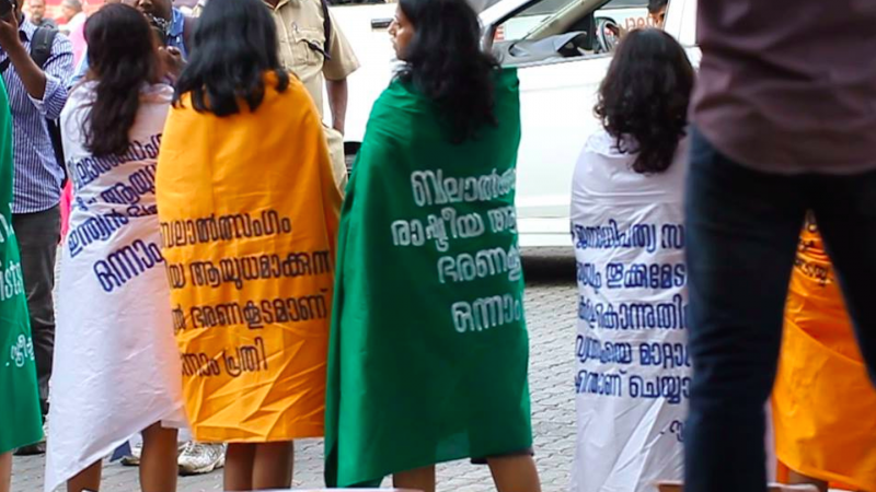 "Women in Kerala protest against the rape and lynching of the dalit women in Uttar Pradesh, India. Copyrights: ""Sthreekoottayma"" , with permission. http://tinyurl.com/pfmze4g"