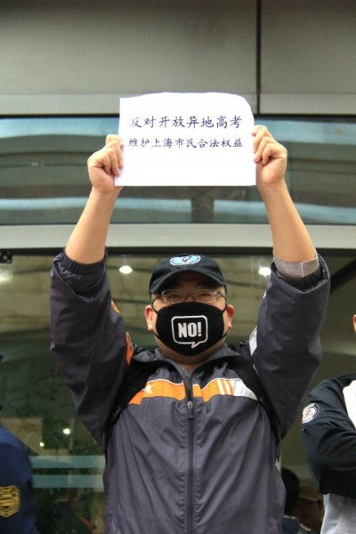 A protest in Shanghai back in 2012 against the opening up of the city's Gaokao to non-Shanghai residents. Photo from Chen Wei Bin's blog.