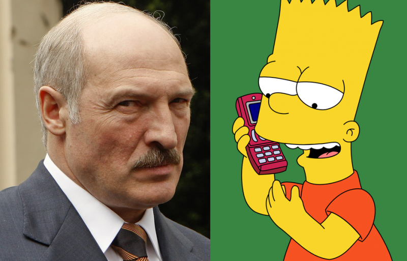 Lukashenko and Bart Sympson. Images remixed by Andrey Tselikov.