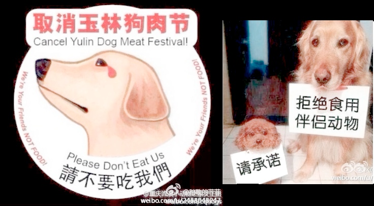 "Two campaign stickers against the dog meat festival circulated in Weibo. Via ""Singer Feifei"" Weibo."