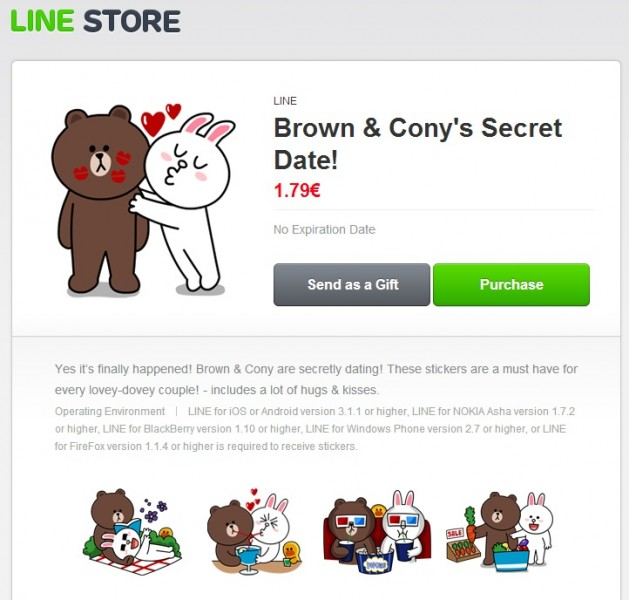 Screenshot of Line's online sticker store, featuring stickers of the characters Brown and Cony.