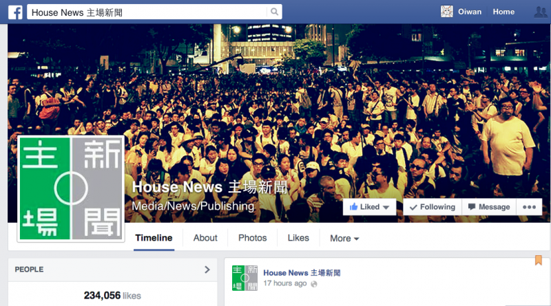 Screen Capture of the House News' Facebook Page. The site had more than 230 thousand Facebook followers before it shut down.