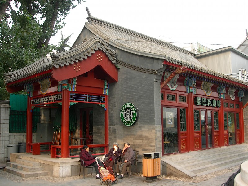 A Starbucks in Beijing. Photo by Flickr user byLorena. CC BY-NC-SA 2.0