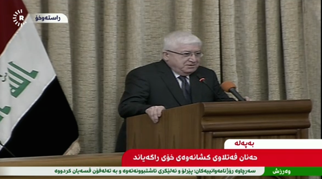 Kurdish Fouad Masoum has been elected as the new president of Iraq. Source: @RadawEnglish (Twitter)