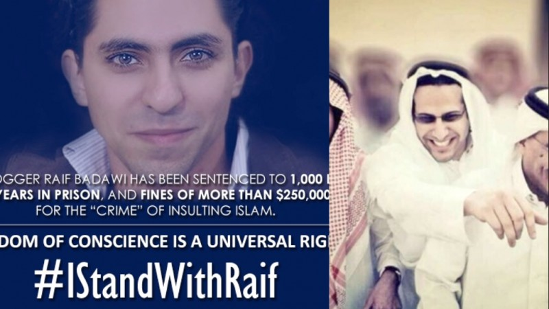 Raif Badawi campaign poster; photo of Waleed Abu-Khair, used with permission.