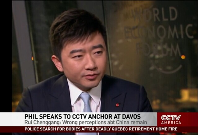 CCTV host Rui Chenggang on wrong perceptions about China, 2014. Screen grab from Youtube