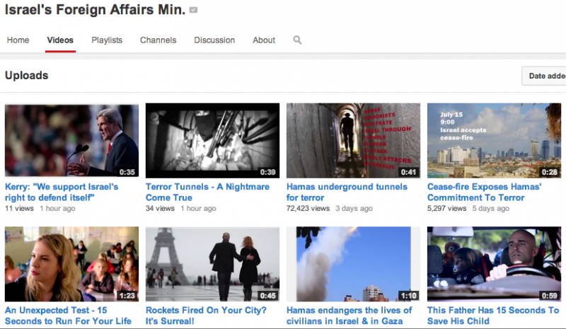 Screen capture of YouTube Channel for Israel's Foreign Affairs Ministry.