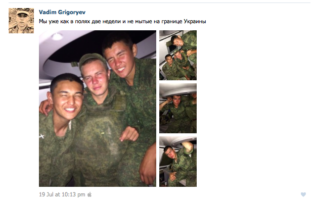 "Screenshot of an earlier post on Vadim Grigoryev's VK wall (from saved copy of page), caption above photo reads: ""We've been in the fields for two weeks now, unwashed, on the border with Ukraine."""