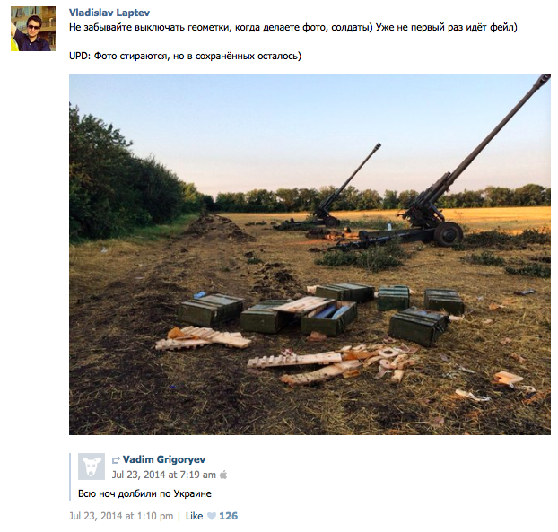"Screenshot of Vadim's original post reposted by Vladislav Laptev, with Vadim's original caption of the photo reading ""We've been shooting at Ukraine all night long."" Vladimir comments above the repost: ""Don't forget to switch off geotagging when you post photos, soldiers:) This isn't the first time you fail:) UPD: The photos are being taken down, but they're preserved here:)"""