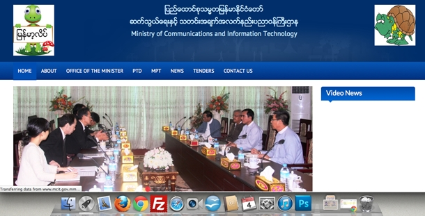 Screenshot of the hacked website of Myanmar's Ministry of Communications and Information Technology. Photo from The Irrawaddy