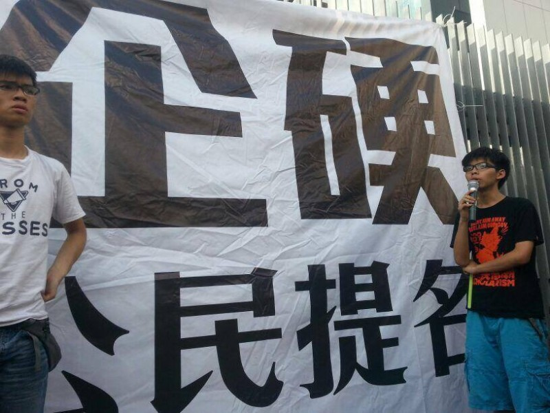 "The banner says: ""Stay Firm For Citizen Nomination"". Photo from inmediahk.net. Non-commercial use."