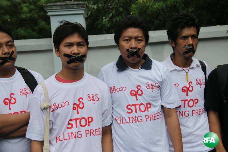 Journalists protesting in front of Myanmar Peace Center. Photo by  Kyaw Zaw Win, Kyaw Lwin Oo. From the Facebook page of RFA Burmese
